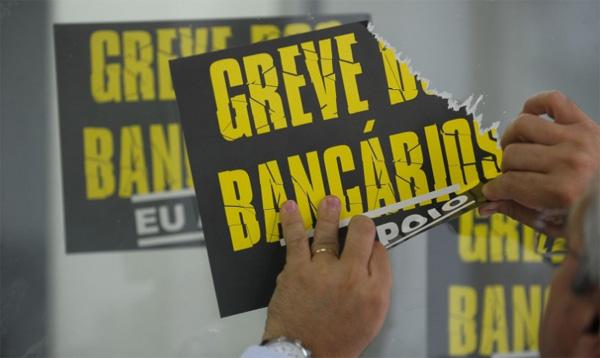 fim-da-greve-dos-bancarios